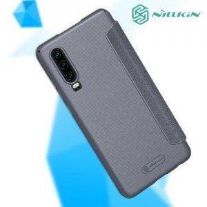 Nillkin Sparkle флип чехол книжка для Huawei P30 - Серый