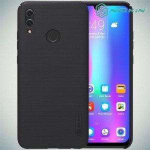 NILLKIN Super Frosted Shield Клип кейс накладка для Huawei P Smart 2019 / Honor 10 Lite - Черный