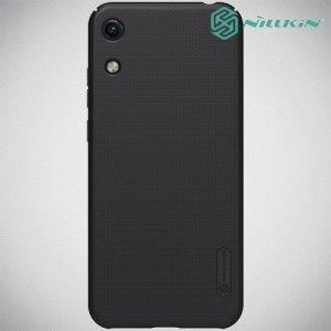 NILLKIN Super Frosted Shield Клип кейс накладка для Huawei Honor 8A - Черный