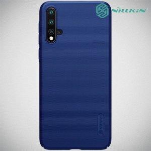 NILLKIN Super Frosted Shield Клип кейс накладка для Huawei nova 5 - Синий