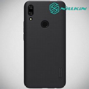NILLKIN Super Frosted Shield Клип кейс накладка для Huawei P Smart Z - Черный