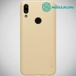NILLKIN Super Frosted Shield Клип кейс накладка для Huawei P Smart Z - Золотой