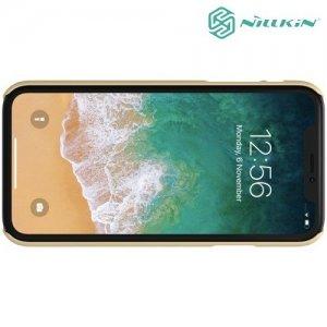 NILLKIN Super Frosted Shield Клип кейс накладка для iPhone XR - Золотой
