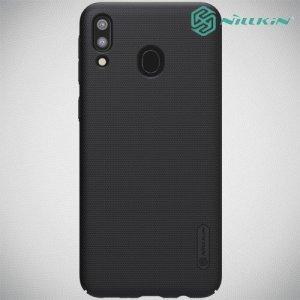 NILLKIN Super Frosted Shield Клип кейс накладка для Samsung Galaxy M20 - Черный