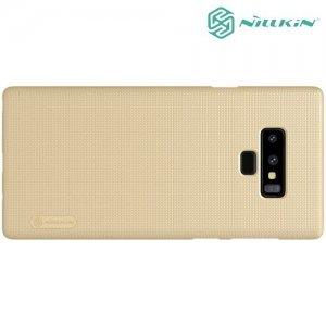 NILLKIN Super Frosted Shield Клип кейс накладка для Samsung Galaxy Note 9 - Золотой