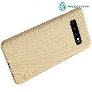 NILLKIN Super Frosted Shield Клип кейс накладка для Samsung Galaxy S10 - Золотой