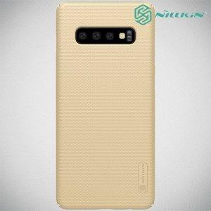 NILLKIN Super Frosted Shield Клип кейс накладка для Samsung Galaxy S10 Plus - Золотой