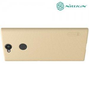 NILLKIN Super Frosted Shield Клип кейс накладка для Sony Xperia XA2 Plus - Золотой