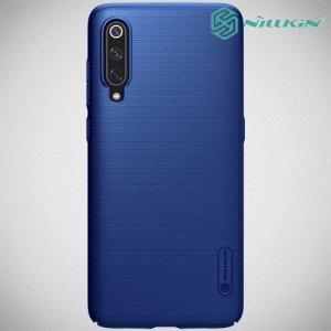 NILLKIN Super Frosted Shield Клип кейс накладка для Xiaomi Mi 9 / Mi 9 Explore - Синий