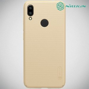 NILLKIN Super Frosted Shield Клип кейс накладка для Xiaomi Redmi Note 7 / Note 7 Pro - Золотой