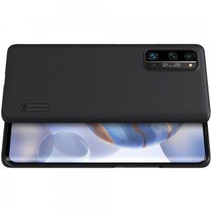 NILLKIN Super Frosted Shield Матовая Пластиковая Нескользящая Клип кейс накладка для Huawei Honor 30 Pro - Черный