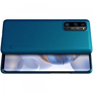 NILLKIN Super Frosted Shield Матовая Пластиковая Нескользящая Клип кейс накладка для Huawei Honor 30 Pro - Синий