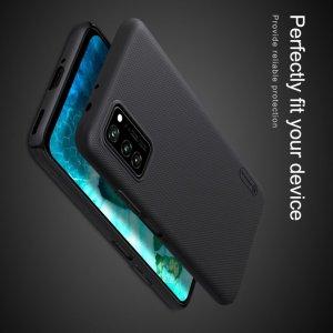 NILLKIN Super Frosted Shield Матовая Пластиковая Нескользящая Клип кейс накладка для Huawei Honor View 30 / View 30 Pro / 30 Pro - Синий