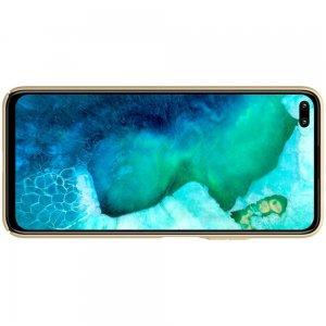 NILLKIN Super Frosted Shield Матовая Пластиковая Нескользящая Клип кейс накладка для Huawei Honor View 30 / View 30 Pro / 30 Pro - Золотой