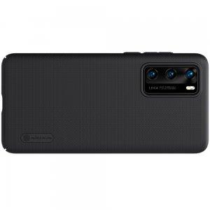 NILLKIN Super Frosted Shield Матовая Пластиковая Нескользящая Клип кейс накладка для Huawei P40 - Черный