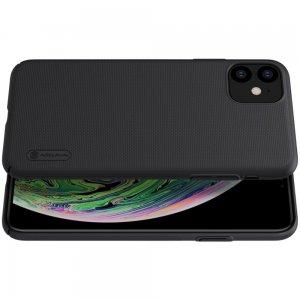 NILLKIN Super Frosted Shield Матовая Пластиковая Нескользящая Клип кейс накладка для iPhone 11 - Черный