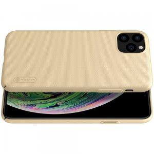 NILLKIN Super Frosted Shield Матовая Пластиковая Нескользящая Клип кейс накладка для iPhone 11 Pro Max - Золотой