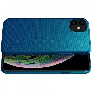 NILLKIN Super Frosted Shield Матовая Пластиковая Нескользящая Клип кейс накладка для iPhone 11 - Синий