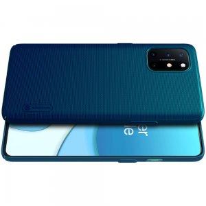 NILLKIN Super Frosted Shield Матовая Пластиковая Нескользящая Клип кейс накладка для OnePlus 8T - Синий