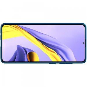 NILLKIN Super Frosted Shield Матовая Пластиковая Нескользящая Клип кейс накладка для Samsung Galaxy A71 - Синий