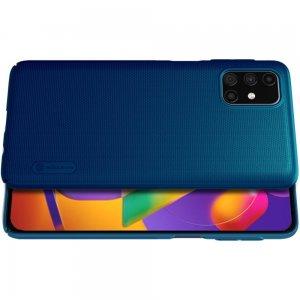 NILLKIN Super Frosted Shield Матовая Пластиковая Нескользящая Клип кейс накладка для Samsung Galaxy M31s - Синий