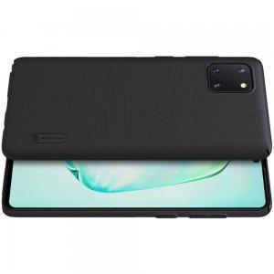 NILLKIN Super Frosted Shield Матовая Пластиковая Нескользящая Клип кейс накладка для Samsung Galaxy Note 10 Lite - Черный