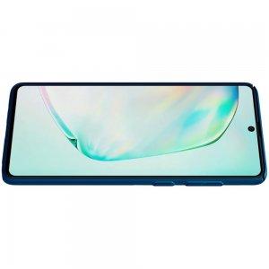 NILLKIN Super Frosted Shield Матовая Пластиковая Нескользящая Клип кейс накладка для Samsung Galaxy Note 10 Lite - Синий