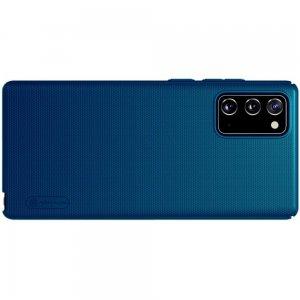 NILLKIN Super Frosted Shield Матовая Пластиковая Нескользящая Клип кейс накладка для Samsung Galaxy Note 20 - Синий