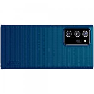 NILLKIN Super Frosted Shield Матовая Пластиковая Нескользящая Клип кейс накладка для Samsung Galaxy Note 20 Ultra - Синий