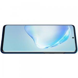 NILLKIN Super Frosted Shield Матовая Пластиковая Нескользящая Клип кейс накладка для Samsung Galaxy S20 Plus - Синий