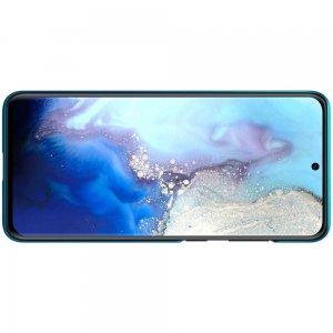 NILLKIN Super Frosted Shield Матовая Пластиковая Нескользящая Клип кейс накладка для Samsung Galaxy S20 - Синий