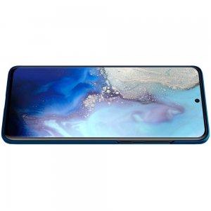 NILLKIN Super Frosted Shield Матовая Пластиковая Нескользящая Клип кейс накладка для Samsung Galaxy S20 Ultra - Синий