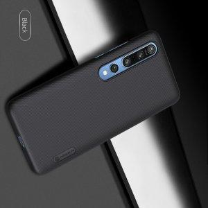 NILLKIN Super Frosted Shield Матовая Пластиковая Нескользящая Клип кейс накладка для Xiaomi Mi 10 / Mi 10 Pro / 10 Pro - Синий
