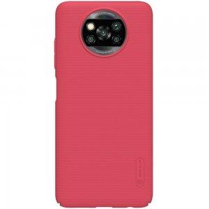 NILLKIN Super Frosted Shield Матовая Пластиковая Нескользящая Клип кейс накладка для Xiaomi Poco X3 NFC - Красный
