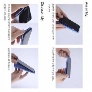NILLKIN Super Frosted Shield Матовая Пластиковая Нескользящая Клип кейс накладка для Xiaomi Redmi 8 - Синий