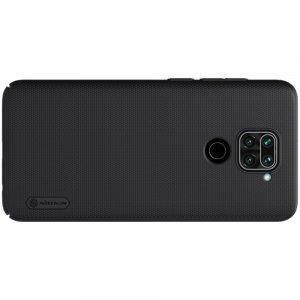 NILLKIN Super Frosted Shield Матовая Пластиковая Нескользящая Клип кейс накладка для Xiaomi Redmi Note 9 - Черный