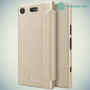 Nillkin ультра тонкий чехол книжка для Sony Xperia XZ1 Compact - Sparkle Case Золотой