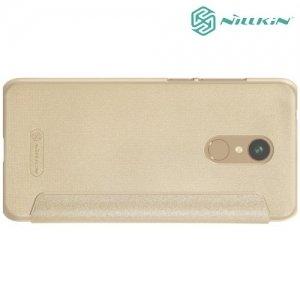 Nillkin ультра тонкий чехол книжка для Xiaomi Redmi 5 - Sparkle Case Золотой