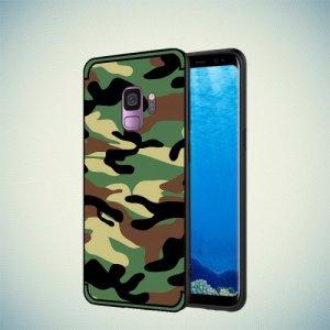 NXE Design Силиконовый чехол для Samsung Galaxy S9 с рисунком Милитари