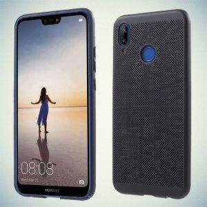 Охлаждающий перфорированный чехол для Huawei P20 Lite - Черный