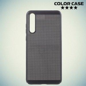 Охлаждающий перфорированный чехол для Huawei P20 Pro - Черный