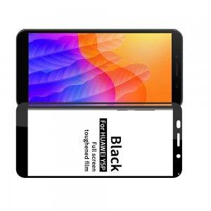 Олеофобное Закаленное Защитное Стекло для Huawei Y5p / Honor 9S черное