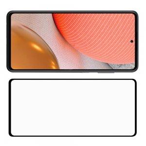 Олеофобное Закаленное Защитное Стекло для Samsung Galaxy A72 черное