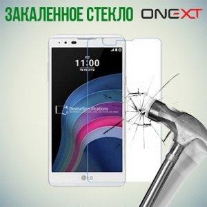 OneXT Закаленное защитное стекло для LG X Max