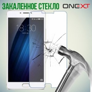 OneXT Закаленное защитное стекло для Meizu M3 Max