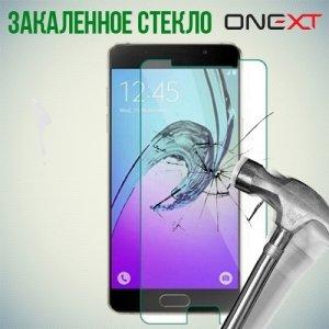 OneXT Закаленное защитное стекло для Samsung Galaxy A3 2017 SM-A320F