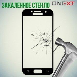 OneXT Закругленное защитное 3D стекло для Samsung Galaxy A7 2017 SM-A720F на весь экран - Черный