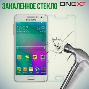 OneXT Закаленное защитное стекло для Samsung Galaxy A3