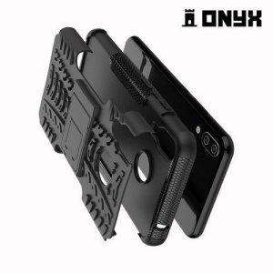 ONYX Противоударный бронированный чехол для Asus Zenfone Max M2 ZB633KL - Черный