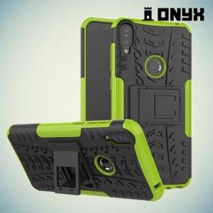 ONYX Противоударный бронированный чехол для ASUS ZenFone Max Pro M1 ZB601KL / ZB602KL - Зеленый